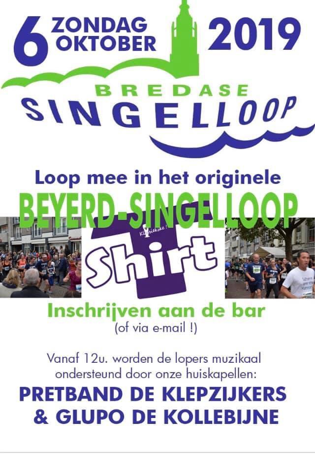 poster Singelloop
